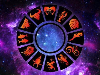 aaj ka rashifal 17 july 2021 horoscope in hindi rashifal today all zodiac sign | राशिफल 17 जुलाई 2021: किस पर होगी किस्मत मेहरबान और किसे है सावधान रहने की जरूरत, पढ़ें आज का राशिफल
