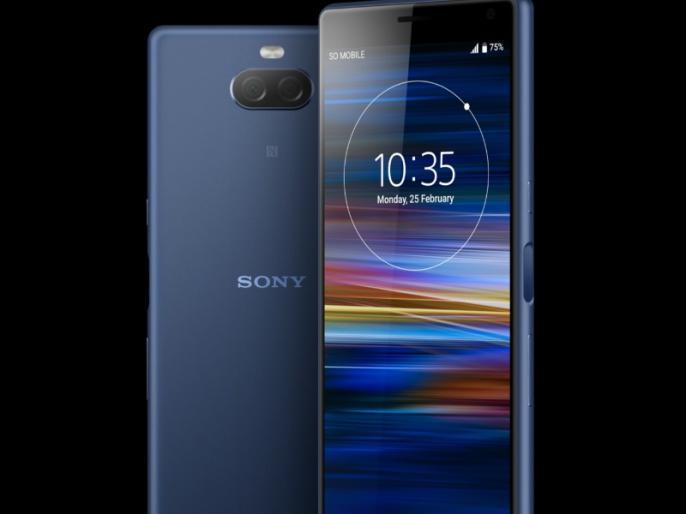 Sony Mobile Has Now Officially Left Most Of The Global Market | SONY कंपनी अब भारत में नहीं बेचेगी स्मार्टफोन