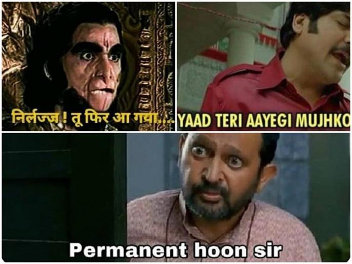 Indian Premier League 2020, Mumbai Indians vs Delhi Capitals: #IPLfinal trend on twitter   IPL 2020: खिताबी मुकाबले से पहले ही ट्रेंड हुआ #IPLfinal, ट्विटर पर आई मीम्स की बाढ़