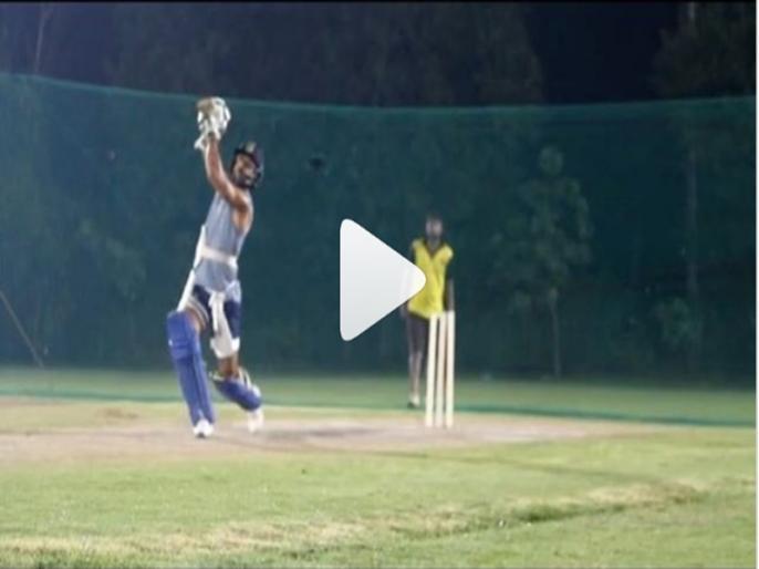 Shikhar Dhawan Shares Batting Video As He Returns To Training. Watch   Video: आईपीएल की तैयारी में जुटे शिखर धवन, सोशल मीडिया पर शेयर किया नेट सेशन का वीडियो