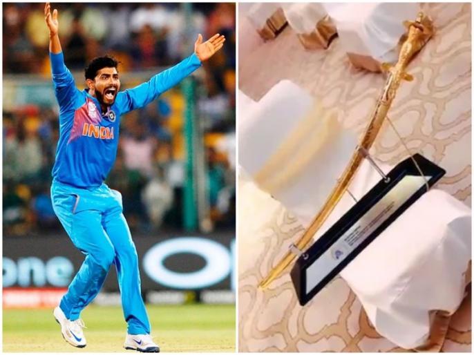 Ravindra Jadeja Gets A Sword As Gift From Chennai Super Kings   IPL 2020: सीएसके ने 'राजपूत ब्वॉय' को गिफ्ट की तलवार, रवींद्र जडेजा ने वीडियो शेयर करते हुए लिखा...