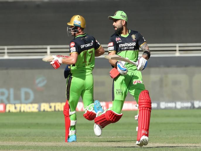 Bangalore vs Chennai, 44th Match: RCB playing in Green Jersey: | IPL 2020, RCB vs CSK: ग्रीन जर्सी में आरसीबी की 7वीं हार, अब तक नसीब हुई सिर्फ 2 ही जीत