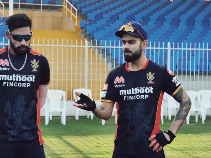 Royal Challengers Bangalore get down to business with an intense practice session in Sharjah | IPL 13 के लिए आरसीबी ने कसी कमर, कप्तान विराट कोहली ने टीम को दिया ये 'खास मैसेज'