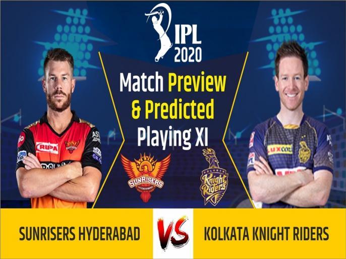 IPL 2020, Sunrisers Hyderabad vs Kolkata Knight Riders, Match Preview & Dream11:   IPL 2020, SRH vs KKR, Match Preview & Dream11: केकेआर को चुनौती देगी हैदराबाद, जानिए क्या हो सकती है संभावित टीमें