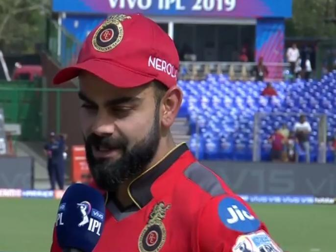 IPL 2020, Royal Challengers Bangalore vs Delhi Capitals: Royal Challengers Bangalore opt to bowl | IPL 2020, RCB vs DC: दिल्ली पहले करेगा बल्लेबाजी, जानिए दोनों टीमों की प्लेइंग इलेवन