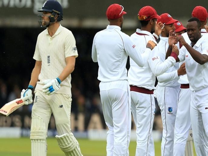 England v West Indies: Brian Lara says tourists must try to win in four days   England v West Indies: पूर्व कप्तान ब्रायन लारा का बड़ा बयान, इंग्लैंड के सामने 5 दिन नहीं टिक सकता वेस्टइंडीज