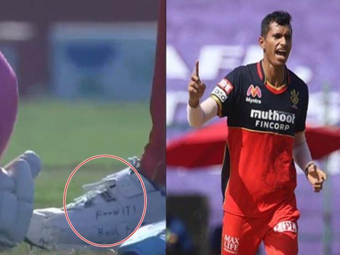 Indian Premier League 2020: Message on RCB's Navdeep Saini's Shoe | नवदीप सैनी के जूतों पर लिखा- 'बकवास बंद, तेज गेंद डाल', तस्वीर सोशल मीडिया पर Viral