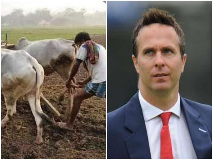 India vs England: Michael Vaughan takes yet another sly dig at Ahmedabad pitch   IND vs ENG: माइकल वॉन ने उड़ाया अहमदाबाद की पिच का मजाक, हल जोतते किसान की तस्वीर शेयर की