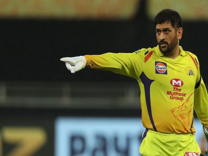IPL 2020, Kings XI Punjab vs Chennai Super Kings: head to head and pitch report | IPL 2020, KXIP vs CSK: दोनों टीमों के बीच खेले जा चुके 22 मैच, चेन्नई का पलड़ा रहा भारी