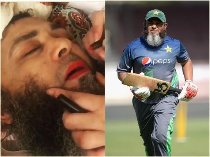 Video: Former pakistani cricketer mushtaq ahmed Daughter putting lipstick on father   पाकिस्तानी क्रिकेटर मुश्ताक अहमद के होंठों पर लगी लिपस्टिक, फैंस ने जमकर लताड़ा