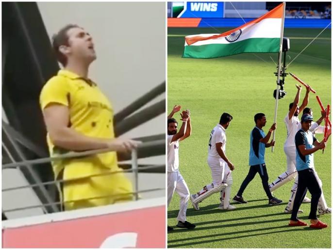IND vs AUS: Australian Fan Chanting 'Bharat Mata Ki Jai', video goes viral | ऑस्ट्रेलियाई फैन ने लगाए 'भारत माता की जय' के नारे, वीडियो सोशल मीडिया पर वायरल