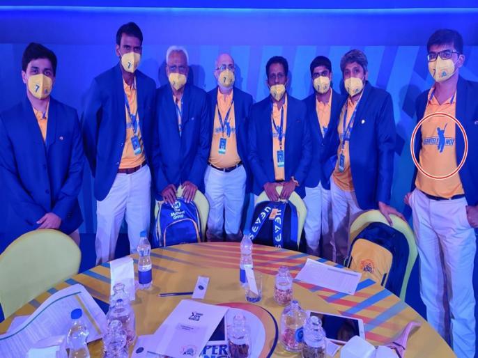 IPL 2021 Players Auction: Definitely Not: CSK management gave tribute to MS Dhoni   IPL 2021 Players Auction: चेन्नई टीम मैनेजमेंट ने महेंद्र सिंह धोनी को दिया सम्मान, जर्सी पर लिखा नजर आया 'डेफिनेटली नॉट'
