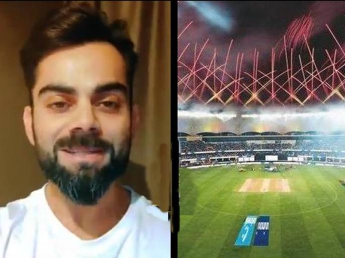 Happy Diwali 2020: Fans Troll Virat Kohli After diwali wishes | दिवाली पर पटाखे ना जलाने की अपील के बाद विराट कोहली हुए ट्रोल, लोग बोले- आईपीएल में नहीं आया ख्याल?
