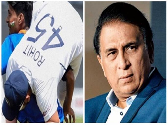 India vs South Africa 2nd Test: Intruder in Pune leaves Sunil Gavaskar fuming | IND vs SA: सिक्योरिटी से नाराज सुनील गावस्कर, बोले- सुरक्षाकर्मी मुफ्त में मैच देखने के लिए नहीं