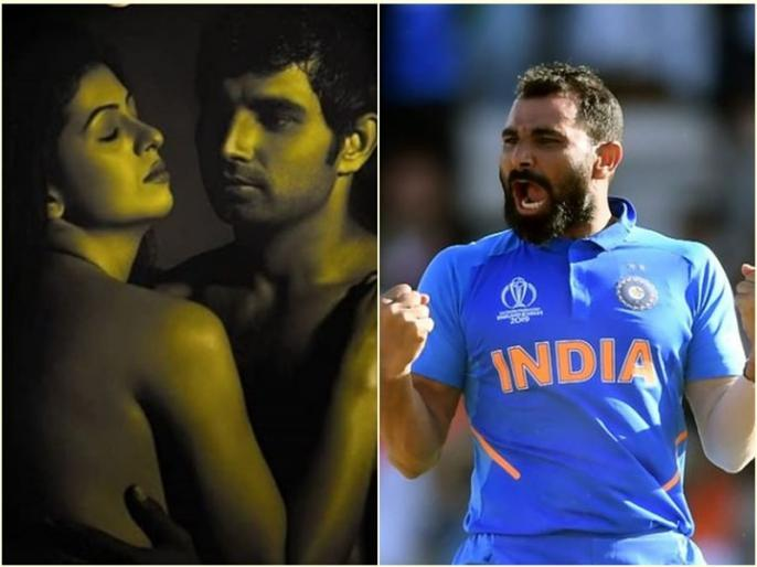 Hasin Jahan shares a bold picture with the cricketer, Mohammed Shami says...   हसीन जहां के साथ 'मोहम्मद शमी' की बोल्ड तस्वीर ने मचाया हड़कंप, तेज गेंदबाज ने आखिरकार तोड़ी चुप्पी