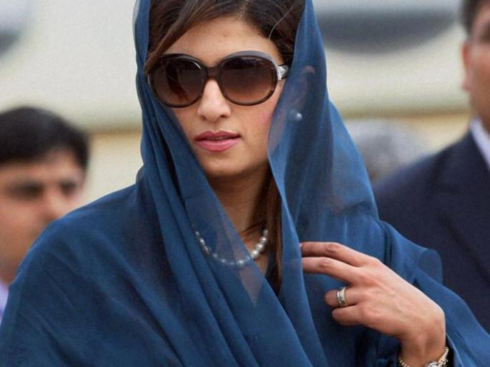 Hina Rabbani kher says Pakistan should embrace relationship with india not to beg America | पाकिस्तान को अमेरिका से भीख मांगने के बजाये भारत से रिश्ते सुधारने चाहिए: हिना रब्बानी खार