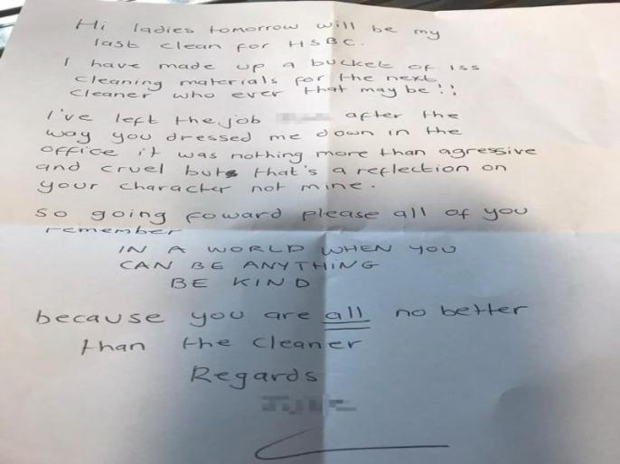 Worker note for her brutal and cruel boss on last working day viral photos | सेवानिवृत सफाईकर्मी ने काम के आखिरी दिन लिखा जबरदस्त खत, अपने क्रूर बॉस को दी ऐसी सलाह, फोटो हो गया वायरल