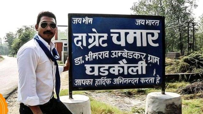 After Bhim Army threat security of muzaffarnagar hanuman dham has been increased | भीम आर्मी के 'रावण' की धमकी के बाद मुजफ्फरनगर में 'हनुमान धाम' की सुरक्षा बढ़ाई गई