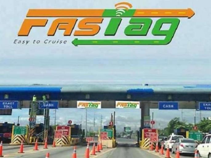 free fastag nhai decided to waive off fastag for 15 days toll plaza | फास्टैग लूटने का यही है सबसे सही समय, ये है फ्री में पाने की ट्रिक