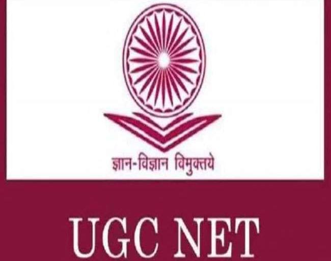 nta.ac.in UGC NET 2018 Follow this steps for exam prepration | UGC NET 2018: परीक्षा में बचे हैं सिर्फ 8 दिन, अच्छे मार्क्स पाने के लिए अपनाएं ये 7 टिप्स