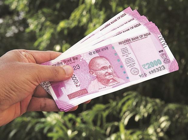 Customers will no longer get Rs 2,000 currency notes at Indian Bank ATMs | इस बैंक का ATM, एक मार्च से 2000 रुपये के नोट भूल जाइये,जानिए कौन सा BANK