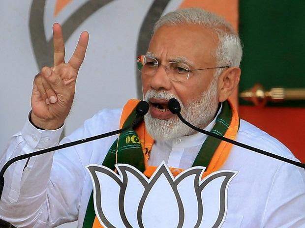 PM Narendra Modi in his last election rally of the 2019 Lok Sabha campaign says 'Ab ki baar 300 paar, phir ek baar Modi Sarkar' | लोकसभा चुनावः मध्य प्रदेश में थम गयाप्रचार, 08 सीट, 82 प्रत्याशी मैदान में
