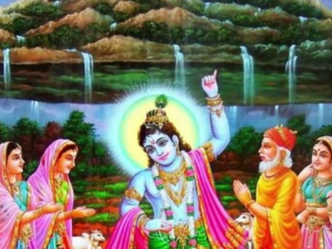 Govardhan Puja: Mystery of govardhan parvat, katha, history of govardhan parvat | हर साल एक मुट्ठी कम हो रहा गोवर्धन पर्वत का आकार, कारण जान दंग रह जाएंगे आप