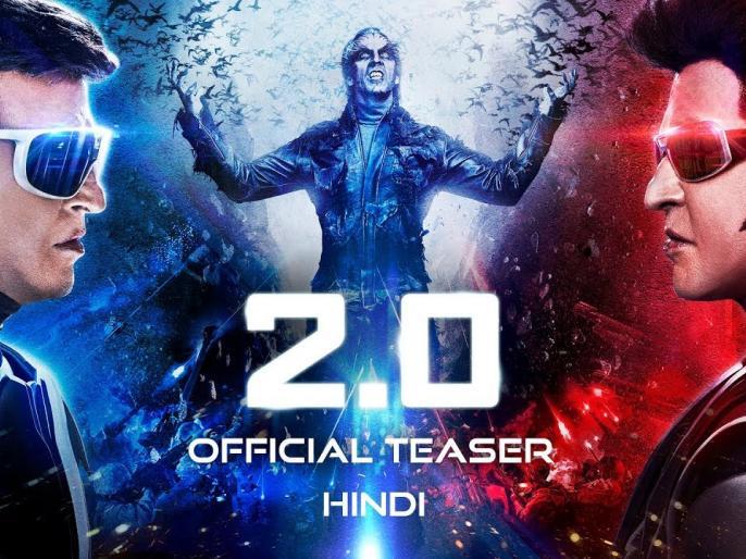 Thugs of Hindostan and Sarkar, Tamilrockers threatens to leak Rajinikanth's 2.0 | तमिल रॉकर्स ने दी धमकी, ठग्स ऑफ हिंदोस्तान की तरह रजनीकांत की फिल्म 2.0 भी होगी लीक