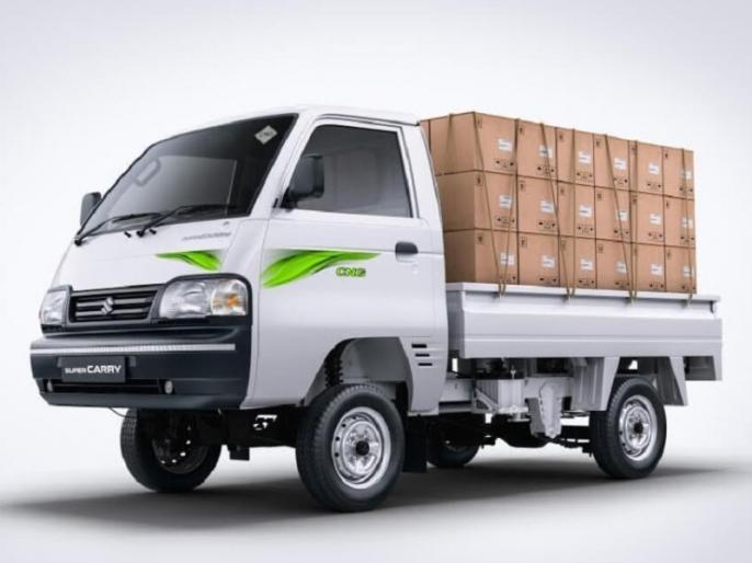 2020 Maruti Super Carry CNG BS6 LCV Launched at Rs 5.07 lakh | अब तहलका मचाएगा मारुति का मिनी ट्रक सुपर कैरी, छोटे व्यापारियों के लिए करेगा बड़ा काम