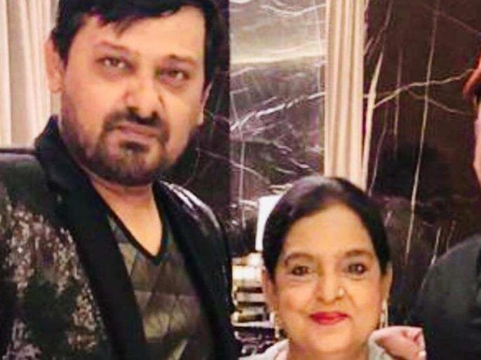 Wajid Khan's mother Razina tests positive for Covid-19, was taking care of ailing son at hospital: report | वाजिद खान का हुआ था कोरोना से निधन! अब संगीतकार की मां भी निकली Covid 19