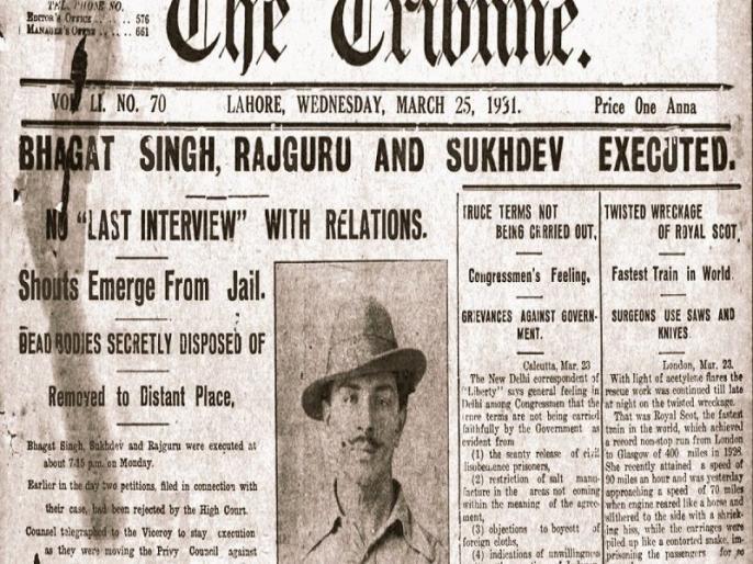 Bhagat Singh Chauraha Central Jail Lahore, where Bhagat Singh, Rajguru and Sukhdev were hanged | इन शहीदों की यादों से भी छेड़खानी कर डाली पाकिस्तान ने, कर दिया नेस्तनाबूद!