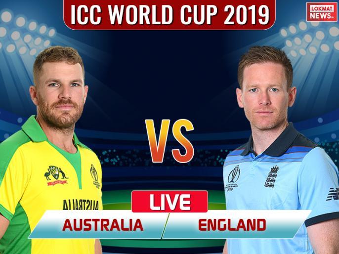 England vs Australia Live Score Update, live streaming, full commentary, match highlights, full scoreboard in hindi | ICC World Cup 2019, ENG vs AUS: फिंच के शतक के बाद ऑस्ट्रेलिया की शानदार गेंदबाजी, इंग्लैंड को 64 रनों से हराया