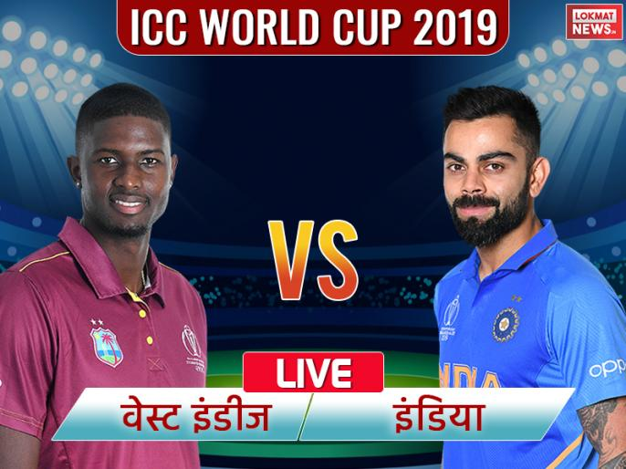 Rose Glen North Dakota ⁓ Try These India Vs West Indies Match Live Score