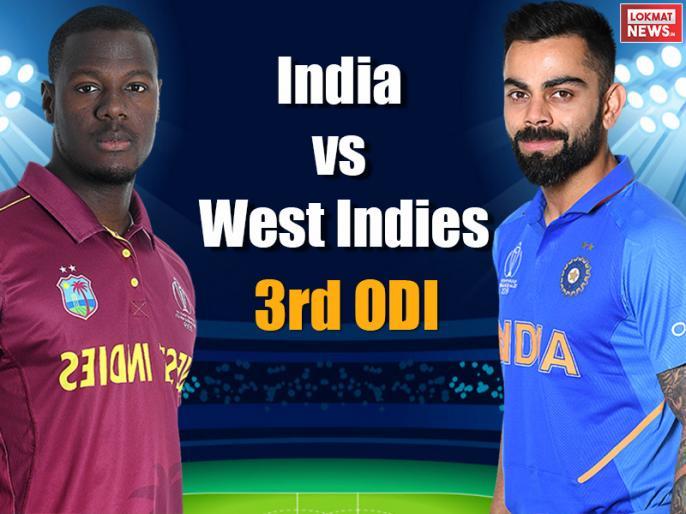India vs West Indies 3rd ODI, Live Score, Live Blog, Live Updates, Live Streaming, Live Cricket Score | IND vs WI, 3rd ODI: कोहली-अय्यर की विस्फोटक पारी, भारत ने वेस्टइंडीज से टी20 के बाद जीती वनडे सीरीज