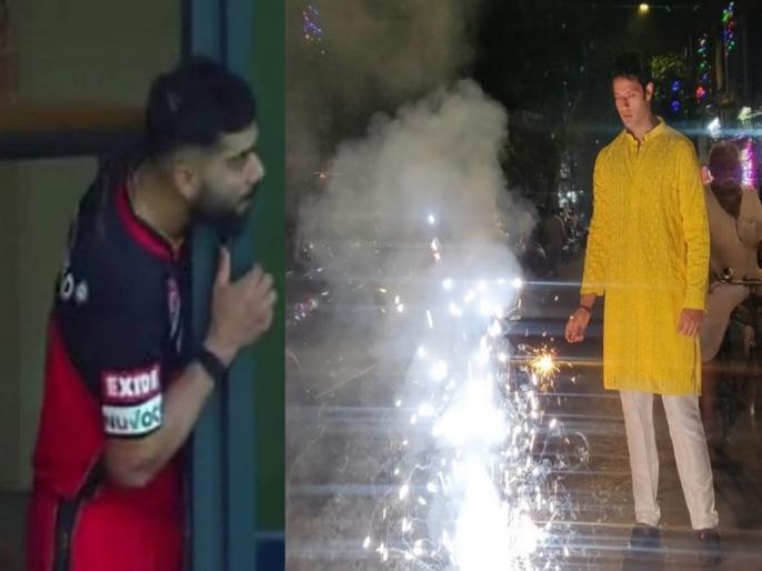 Virat Kohli Trolled After Photos of Shivam Dube Celebrating Diwali With Firecrackers   कप्तान विराट कोहली की अपील के बावजूद साथी खिलाड़ी ने जलाए पटाखे, सोशल मीडिया पर ट्रोल
