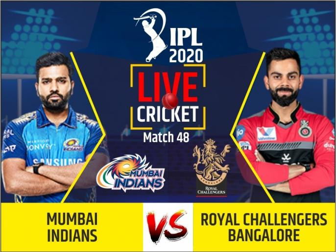 IPL 2020, Mumbai Indians vs Royal Challengers Bangalore, Live Cricket Score, Commentary: | IPL 2020, MI vs RCB: मुंबई ने जुटाए 16 प्वाइंट्स, नंबर-1 पायदान पर जमाया कब्जा
