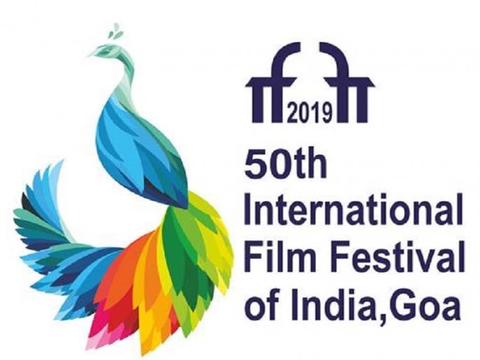 John Ballet to head international jury at 50th International Film Festival of India | 50th International Film Festival of India: अंतरराष्ट्रीय ज्यूरी के प्रमुख होंगे जॉन बैले, 20 देशों की 15 फिल्मों के बीच होगा मुकाबला