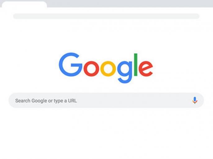 Don't search these things on Google to stay safe | सावधान: Google पर ये जानकारियां सर्च करने से पहले इन बातों का रखें ध्यान, नहीं तो बड़ी मुसीबत में फंस सकते हैं आप