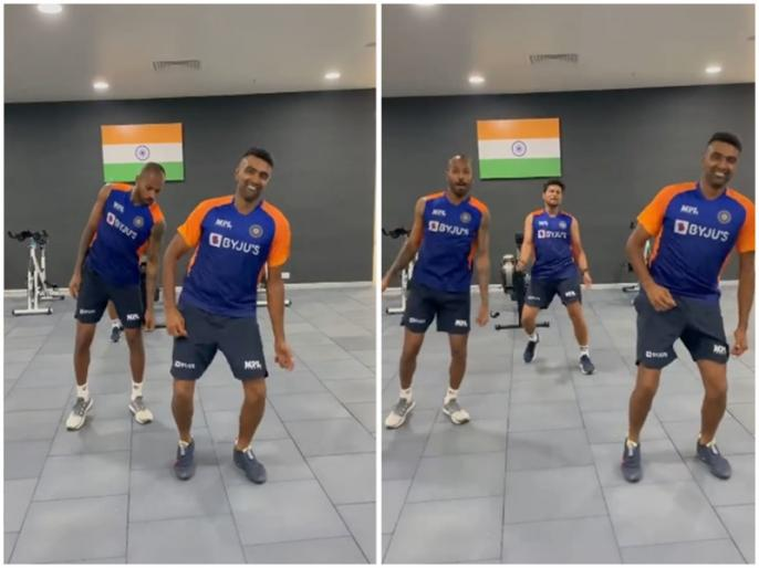 India vs England, 3rd Test: Ashwin, Hardik Pandya and Kuldeep Yadav pull off Vaathi Coming hook step   IND vs ENG, 3rd Test: हार्दिक पंड्या संग अश्विन-कुलदीप यादव ने किया फनी डांस, वीडियो सोशल मीडिया पर वायरल