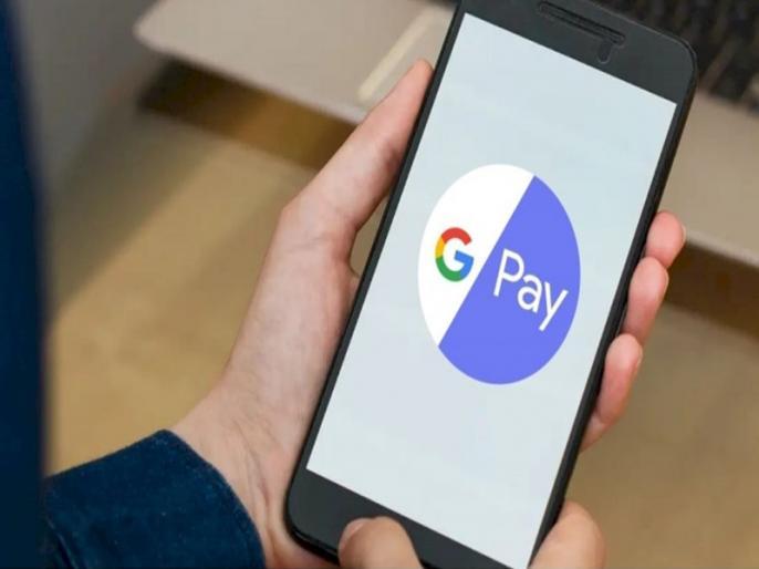New Google Pay kills peer-to-peer payments on the web in January, adds transfer fee | Google Pay से पैसों का लेन-देन अब नहीं होगा फ्री, अगले साल से देना पड़ जाएगा चार्ज