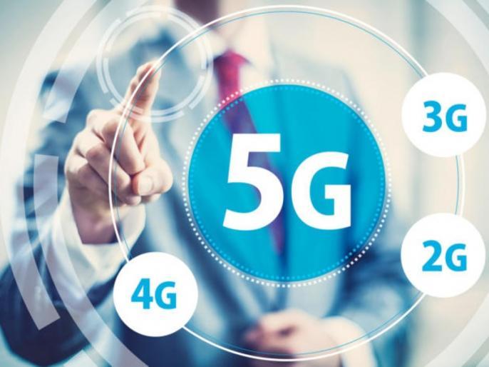 In india work will continue on 5G trials china Huawei to participate | कोरोना के खतरे के बीच भारत में चलता रहेगा 5G परीक्षण पर काम, चीन की हुवावे कंपनी भी इसमें शामिल