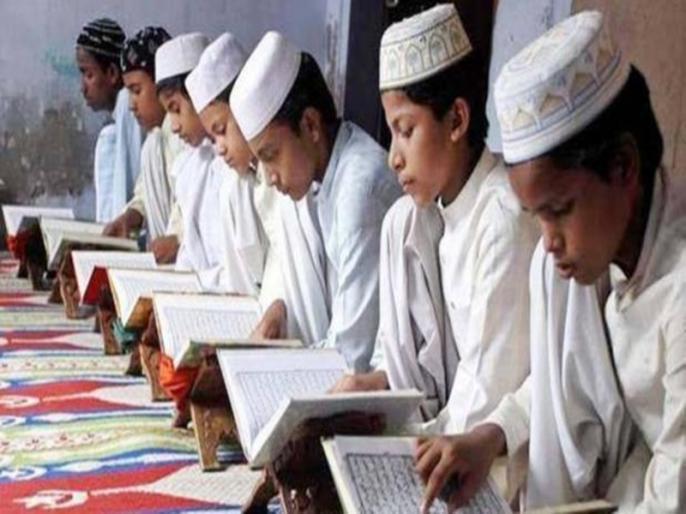COVID-19: Madrasa teachers announce one day salary in | Coronavirus के खिलाफ देश की मदद को आगे आए 'मदरसा शिक्षक', दान करेंगे सैलरी