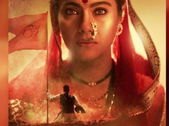 tanhaji the unsung warrior box office collection day 3 ajay devgn film | Tanhaji Box Office Collection Day 3: अजय देवगन की 'तान्हाजी' ने तीसरे दिन कमाई के गाड़े झंडे, वीकेंड पर कमाए इतने करोड़