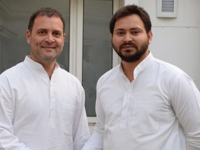 Mahagathbandhan is on risk in Bihar, Lalu Yadav denied congress demand of 20 seats | बिहार में महागठबंधन पर खतरा, कांग्रेस की 20 सीटों की मांग को लालू यादव ने किया खारिज