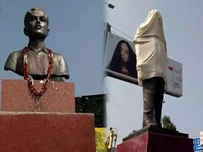 Congress leader Arjun Singh's statue replaced by half-statue of Chandrashekhar Azad in Bhopal, controversy, BJP objected | भोपाल मेंचंद्रशेखर आजादकी अर्ध-प्रतिमा की जगह लगीकांग्रेस नेताअर्जुन सिंह की प्रतिमा,विवाद,भाजपा ने आपत्ति जताई