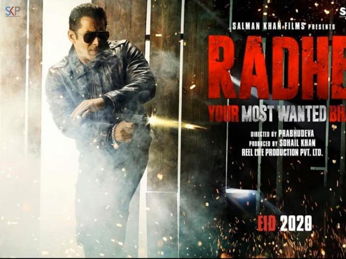 Salman khan announces eid 2020 movie says after dabang 3 radhe will release | अगले साल ईद पर 'राधे' बनकर आ रहे हैं सलमान खान, जानिए किस फिल्म का हो सकता है सीक्वल