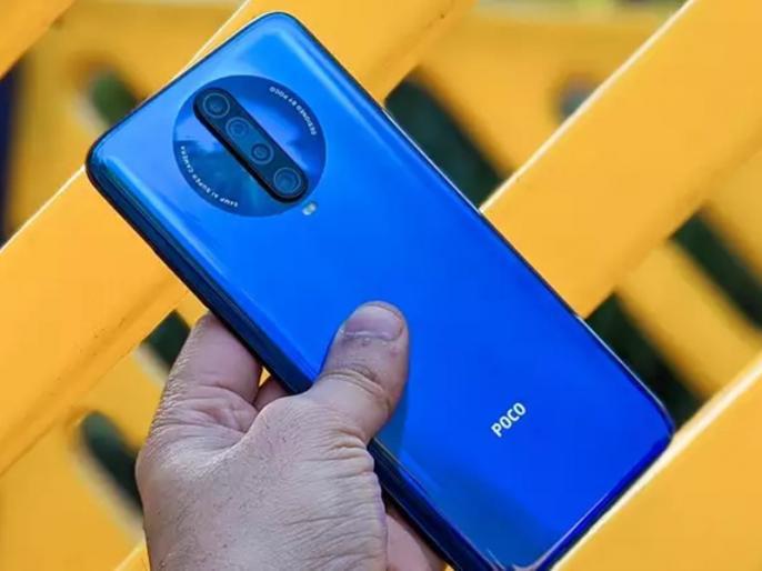 Poco X2 gets a price hike in India, now available at a starting price of Rs 17,499 | महंगे हो रहे हैं स्मार्टफोन, पोको X2 के तीनों मॉडल की कीमत बढ़ी, रेडमी ने भी बढ़ाए दाम