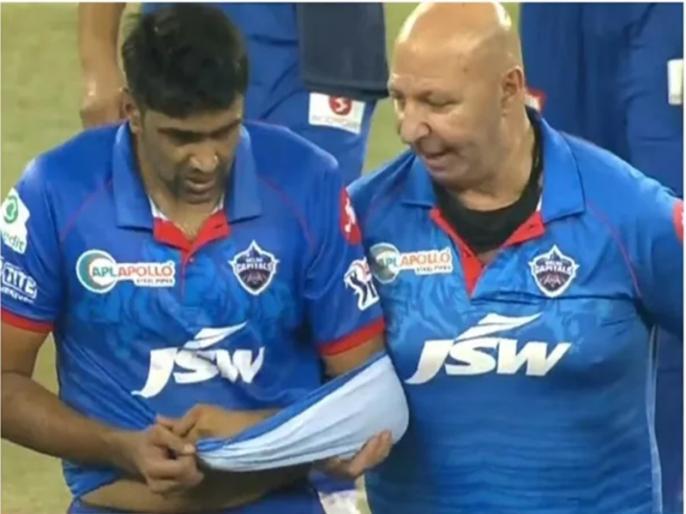 'Scan reports are...' - R Ashwin confirms he is on recovery mode after sustaining injury in DC's clash vs KXIP | IPL 2020: दिल्ली कैपिल्स के स्पिनर रविचंद्रन अश्विन ने किया ट्वीट, लिखा- मेरे कंधे का दर्द अब...