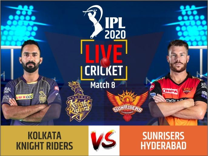 IPL 2020, Kolkata Knight Riders vs Sunrisers Hyderabad, Live Score Updates: | IPL 2020, KKR vs SRH: शुभमन गिल बने मैच के हीरो, जीत के साथ केकेआर ने खोला खाता