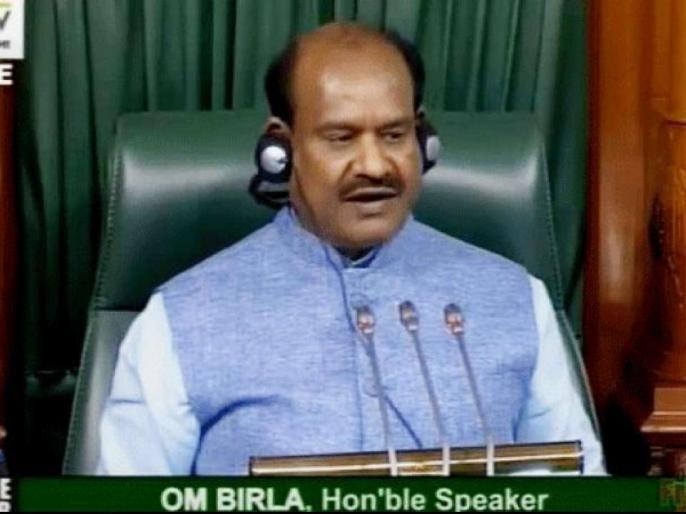 App will be developed for the Members of Parliament soon so that they can react to the debates: Birla | जल्द ही संसद सदस्यों के लिए एप विकसित किया जाएगा ताकि वह वाद-विवादों पर प्रतिक्रिया देंः बिरला